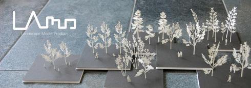 Деревья из бумаги, поделки из бумаги