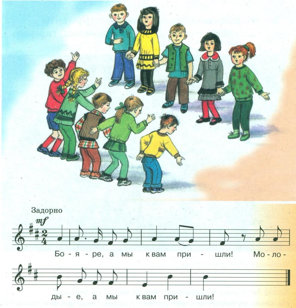 Дворовая игра - Али-баба или Бояре