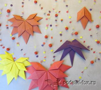 Гирлянда из рябины и бумажных листьев