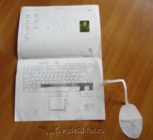 Ноутбук из бумаги