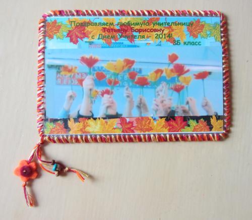 Подарок ко Дню Учителя - Открытка-закладка из фотографии