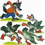 Подвижная игра - Гуси-лебеди