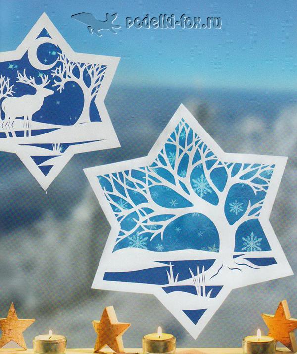 Как сделать из бумаги украшение на стекло